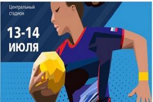 Evropské ragbistky včetně českých míří směrem na Kazaň, kde se hraje o účast na LOH v Tokiu