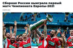 Ragbisté Ruska se stali po výhře na ME nad Rumunskem prvními držiteli Poháru Pavla Kiseljova