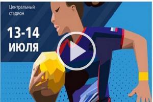 České ragbistky v olympijské kvalifikaci v Kazani vyhořely a skončily dvanácté